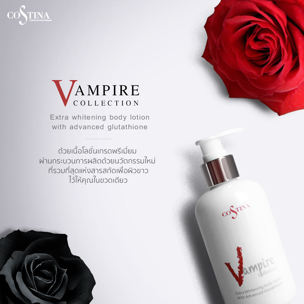 vampire4