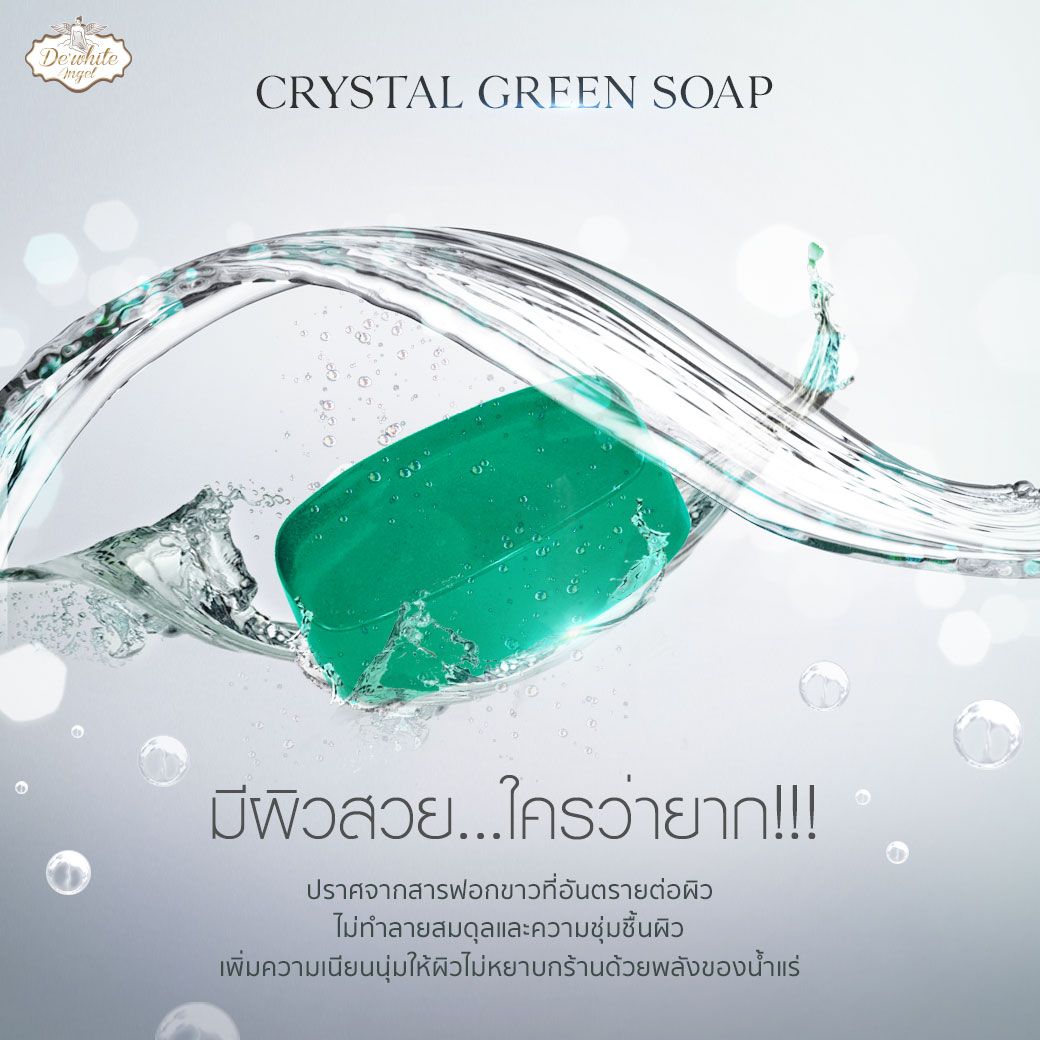 crystal-green-soap