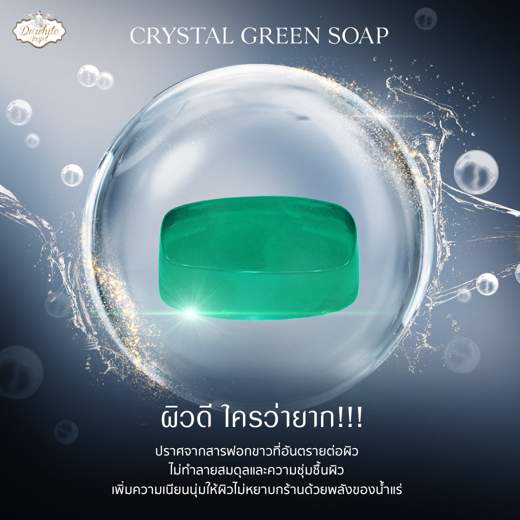 crystal-green-soap2
