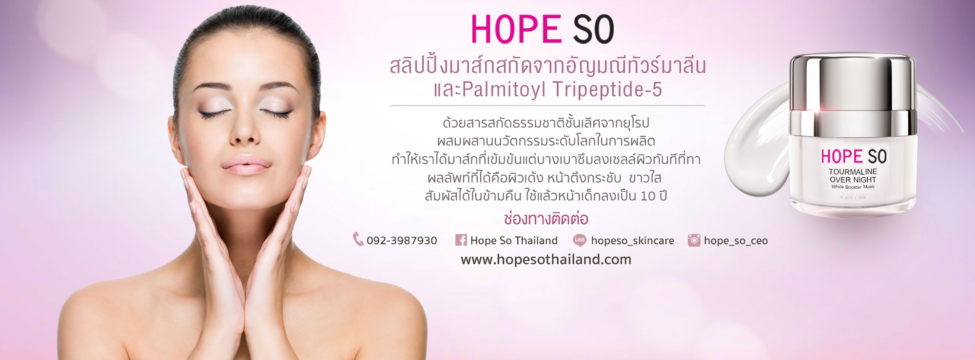 cover-hope-so
