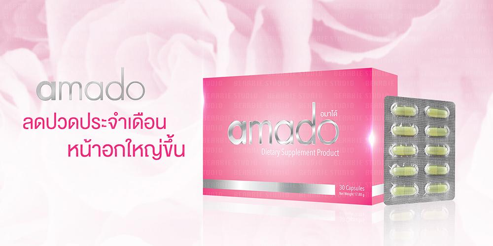 amado-012