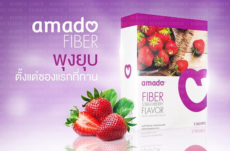 amado-01j