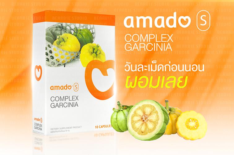 amado-01oi