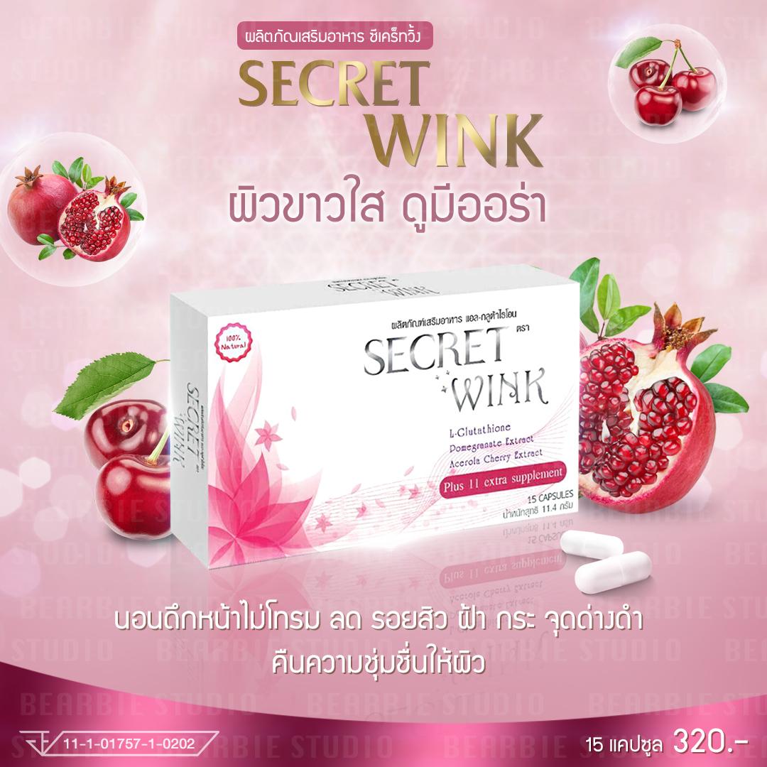 secret-wink