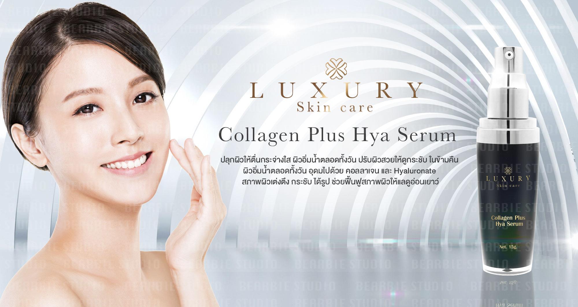 Luxury-7-2