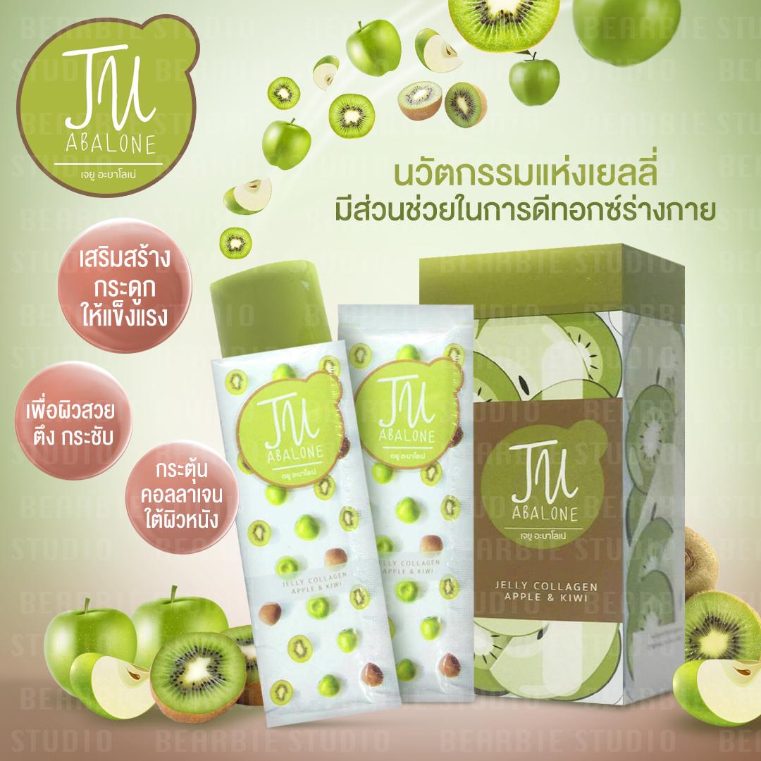 ju-abalone